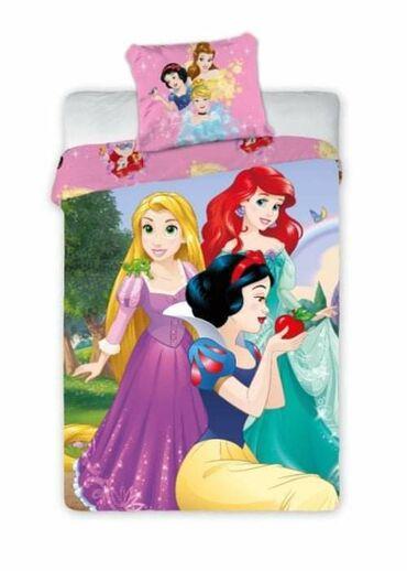 Posteljina Disney Princeze - Pepeljuga, Ariel Posteljina je