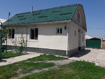 Продам Дом 110 кв. м, 5 комнат
