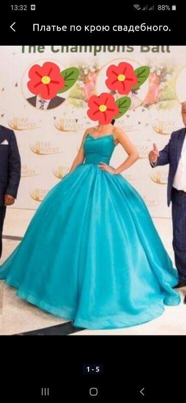 Бальное платье БУ но в отличном состоянии, одевала пару раз на