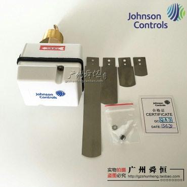 Sumqayıt şəhərində Johnson FS80-C