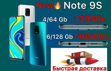 Xiaomi Mi Note Pro 64 ГБ Черный