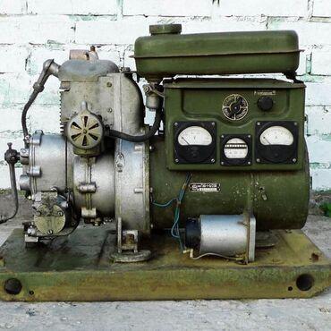 Генератор советский АБ-1-0/230. Полностью в рабочем состоянии
