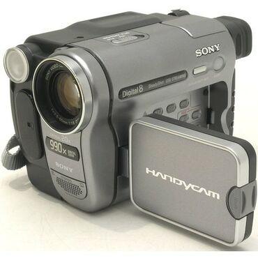 видеокамера panasonic ag ac8ej в Кыргызстан: SONY Video Hi8 Отличном состояние выглядет как новый цена