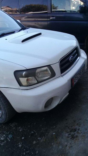 Subaru  в Исфана