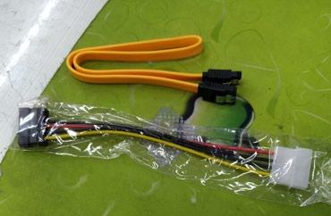 кабели синхронизации crown в Кыргызстан: SATA кабель. Новый. Все товары смотрите в профиле