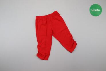 Дитячі яскраві штани, вік 3 р.    Довжина: 33 см Довжина кроку: 21 см
