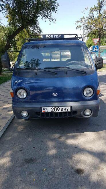 Транспорт - Милянфан: Продаю портер 2004
