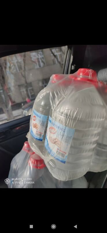 Антисептики и дезинфицирующие средства - Кыргызстан: Антисептики, 5,5 литров, опт, писать в лс