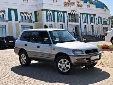 Toyota RAV4 2 л. 1997 | 236000 км