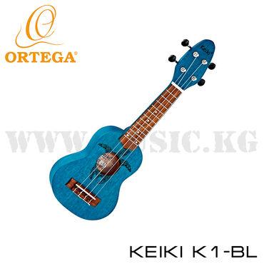 Укулеле сопранино Keiki K1 - это миниатюрная укулеле размера сопранино