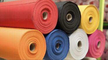 Другие товары для дома - Кыргызстан: Ткани для спецодежды и мед.одежды оптом и в розницу  -Гретта -Лидер -А