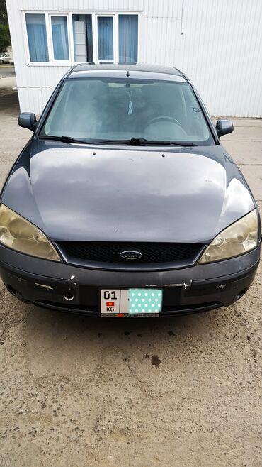 шин лайн бишкек работа в Кыргызстан: Ford Mondeo 2 л. 2002 | 280000 км