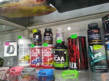спортивное питание гейнер в Кыргызстан: Спортивное питание спортпит в спортивном магазине SPORTWORLDBCAA