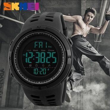 нцт 2019 ответы в Кыргызстан: Спортивные часы-Skmei Amigo 1251  Бренд Skmei стал одним из лидером п