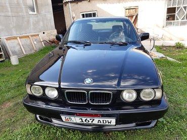 BMW 525 2.5 л. 1992 | 321000 км