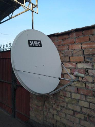 Продаю спутниковую антенну состояние хорошее! вотсап или звоните в Бишкек