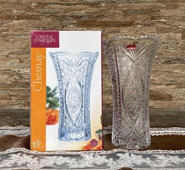 "Vaza Cristal d'Arques ""Chesnay""Ваза Cristal d'Arques ""Chesnay""Размер"