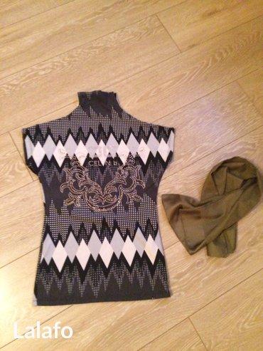 Nova majca plis! S/m - Subotica