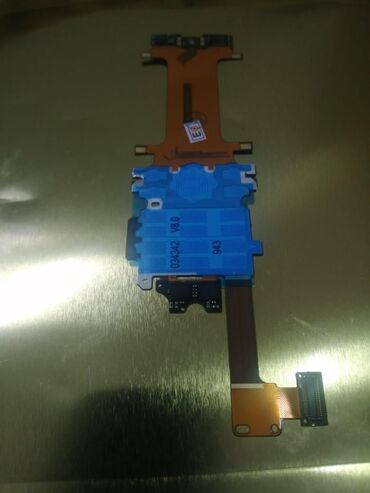 8800 nokia - Azərbaycan: Nokia 8800 art lenti