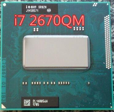 сколько стоит бурение скважины в бишкеке в Кыргызстан: Для ноутбука I7 2670qm 4ядра 8потоков Отличный вариант для апгрейда