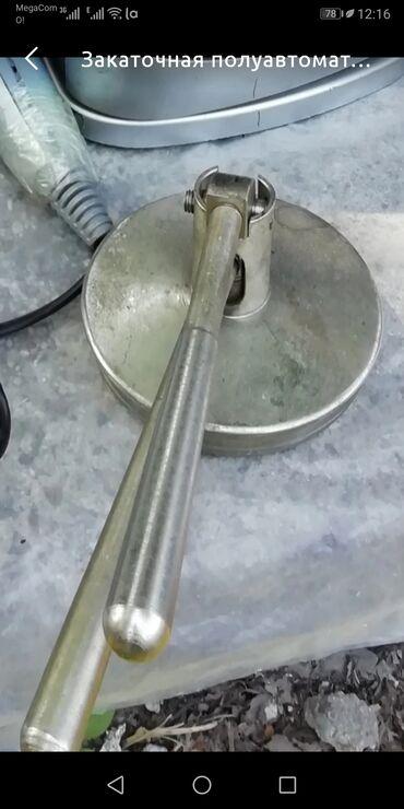 Закаточный ключ для банок