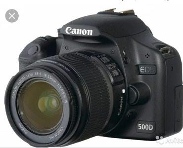 Продаю фотоаппарат canon 500D с объективом санон 18-55. в Бишкек