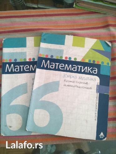 Matematika za 6 razred. Bigz. Udžbenik i zbirka zadataka. in Belgrade