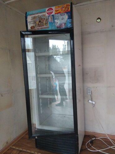 Электроника - Садовое (ГЭС-3): Б/у холодильник