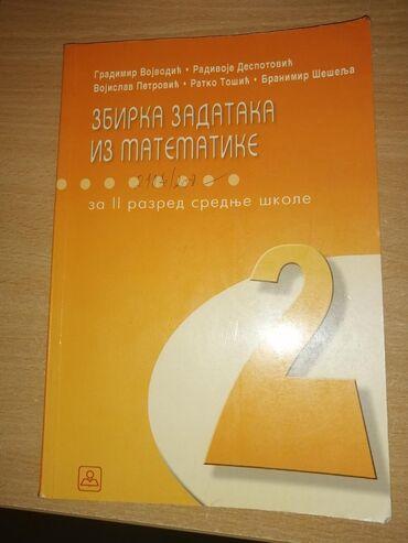 Zbirka zadataka iz matematike, za 2. Razred srednje skole, ocuvana