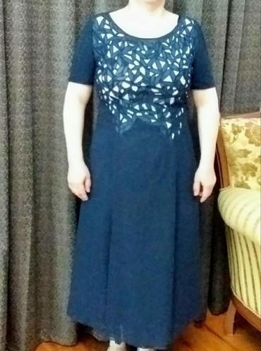 Личные вещи в Кюрдамир: Satılır 29 Azn-ə. Təzə kimidir. Rəngi tünd-siniy. Razmeri 40