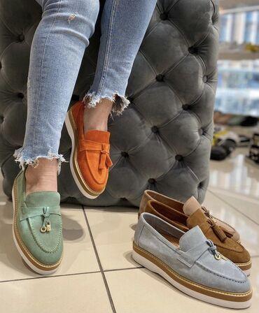 Обувь Новая 37раз.Турция голубой. Есть ещё (беж 35-36раз)