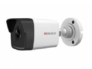 Foto və videokameralar Azərbaycanda: 4 eded kamera her bir aksesuari ile.Hikvision ve Dahua firmasinin