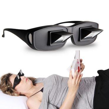 Dvogledi | Srbija: Naocare za gledanje Tv-a Lazy glasses Lazy Glasses za gledanje filmova