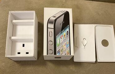 apple 4s - Azərbaycan: Iphone 4 S qutusu.Originaldir