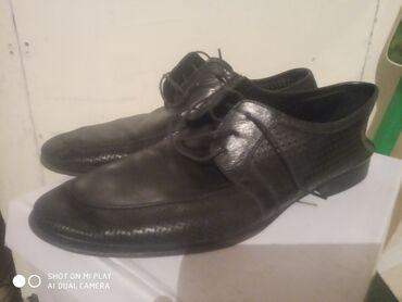 Туфли кожаные, германские, 40 размер б/у