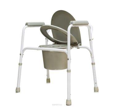 Продаём новый кресло туалет (биотуале) рекомендуется в пожилом