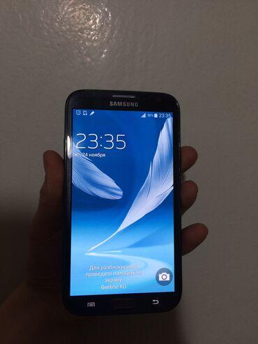 Б/у Samsung Galaxy Note 2 16 ГБ Серый