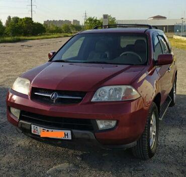 Acura - Кыргызстан: Acura MDX 3.5 л. 2002