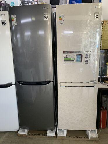 Новый Двухкамерный холодильник LG