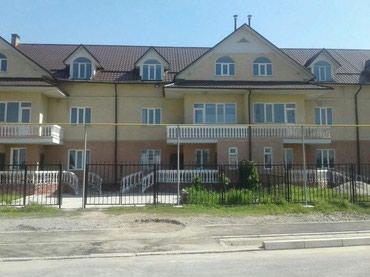 Продаётся 3 этажный Таунхаус в ж/м в Бишкек