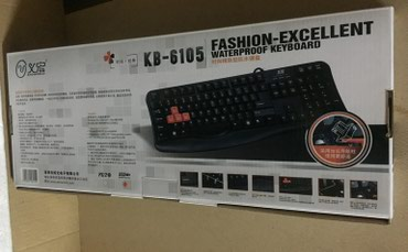 Keyboard Ehoworld KB-6105 (USB, Black) в Бишкек