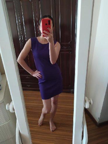 спортивные платья больших размеров в Кыргызстан: Платье  Размер S