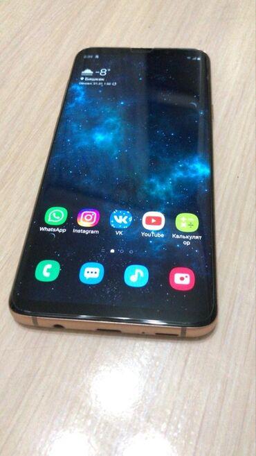 Б/у Samsung Galaxy S9 Plus 64 ГБ Золотой