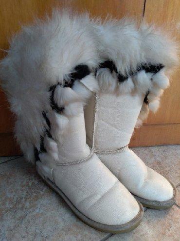 Ženska obuća | Prijepolje: Cizme. 38