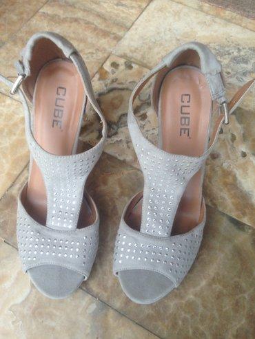 Sive sandale sa nitnama broj 39. - Belgrade