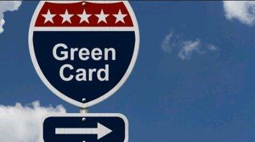 Официальная регистрация  Green card. Регистрация начнется с 18 октября в Бишкек