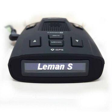 SilverStone F1 Leman S – это сигнатурный радар-детектор.Полностью