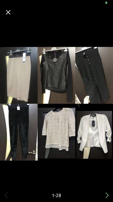 одежда больших размеров бишкек в Кыргызстан: Женская одежда новая и б/укуплена в Италии/Дубаи, размеры от