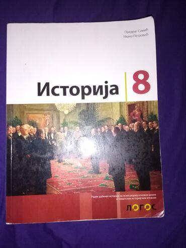 Knjige, časopisi, CD i DVD | Smederevska Palanka: Udžbenik iz istorije. Izdavač :LOGOS