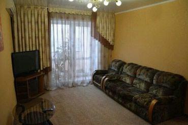 Посуточно 3х ком квартира люкс в два уровня  сутки 3000с в Лебединовка